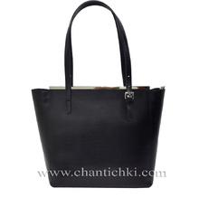 Луксозна дамска чанта  в черно