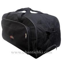 Пътна чанта - сак с колела