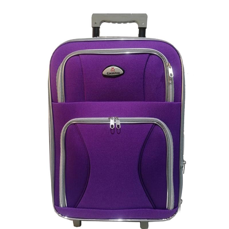 Текстилен куфар с три колела - среден