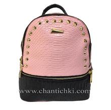 Дамска раница  в черно и розово