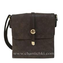 Дамска чанта през рамо с три прегради