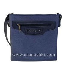 Дамска чанта през рамо с две прегради