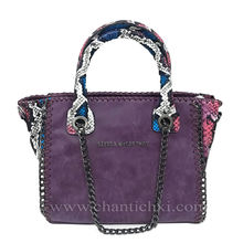 Дамска чанта Стела