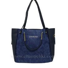 Дамска чанта в тъмно синьо