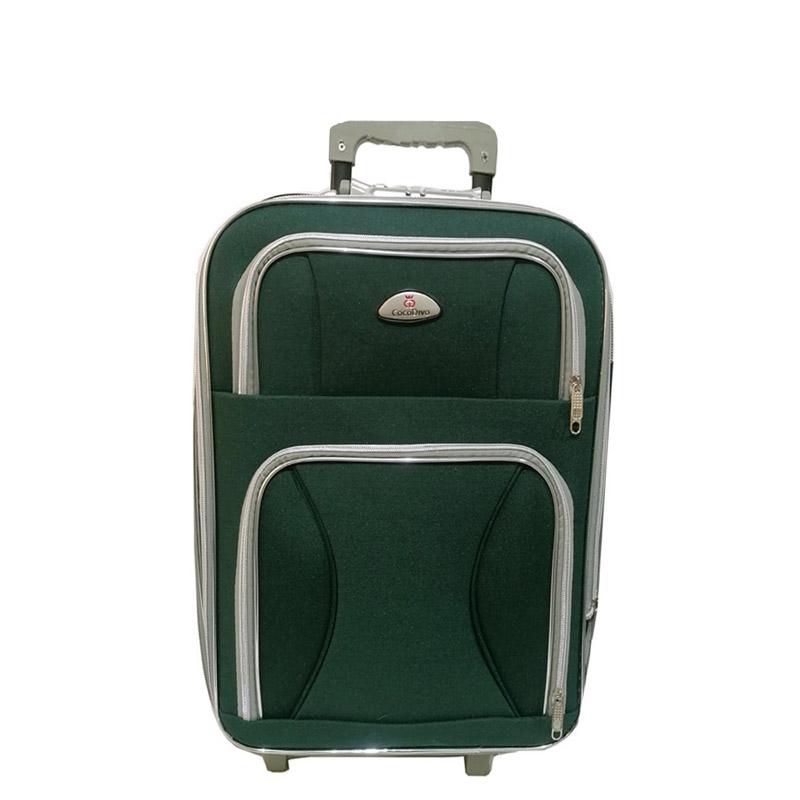 Текстилен куфар с три колела - малък